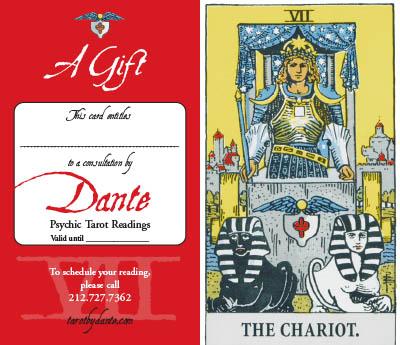 Dante Gift Certificate